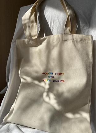 Шоппер шопер шопперы шоперы авоська тканевая сумка для школы школьная бежевый мешок для продуктов