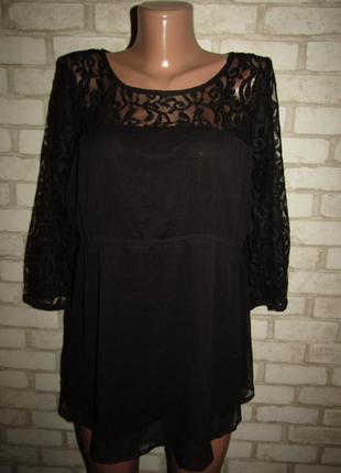 Блуза р-р л-14 для беременных h&m mama