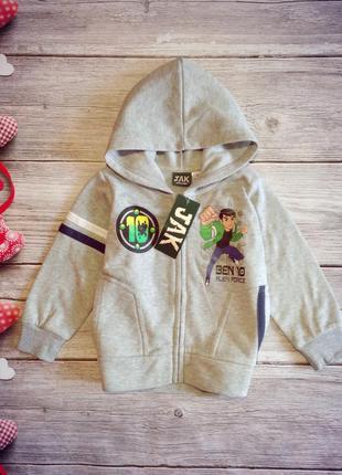Новая тёплая кофта капюшонка олимпийка jak на мальчика 1,5-2 годика