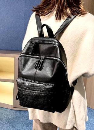 Женский базовый городской рюкзак экокожа aliri-00153 черный