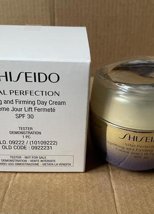 Shiseido дневной крем для упругости кожи лица vital perfection