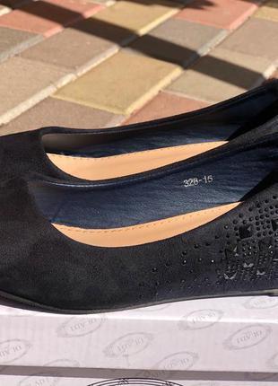 Туфлі замшеві темно-сині 36 розмір