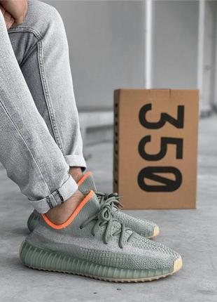 Кроссовки adidas yeezy boost 350 v2 / адидас изи / lux
