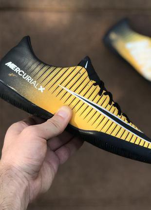 Nike mercurial ic футзалки