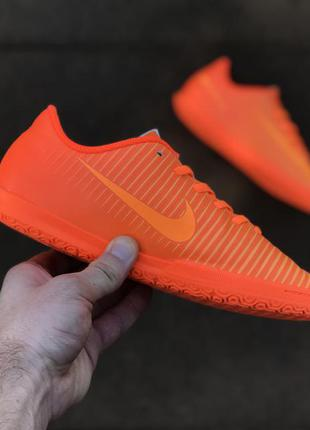 Nike mercurial vortex 3 ic футзалки