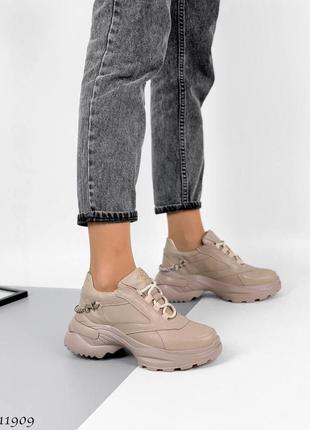 Кожаные кроссовки демисезонные беж