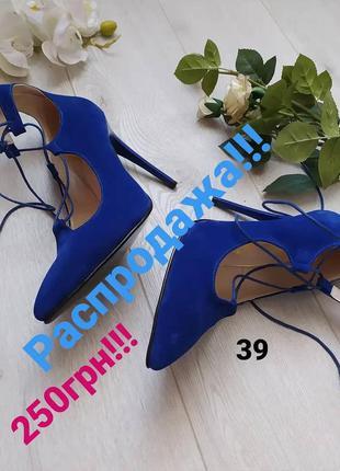 Синие туфли на веревочках, каблук, распродажа