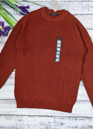 Мужской свитер примарк