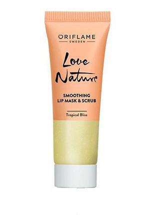 Сахарная маска-скраб для губ 2 в 1 с мятой и лаймом love nature