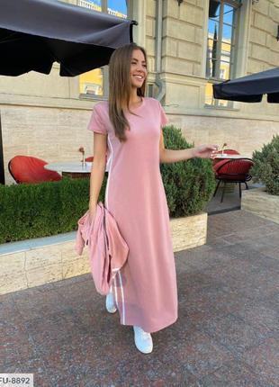 Костюм кофта и платье