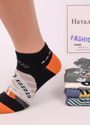 Набор из 10 пар. мужские короткие носки, разноцветные с веселым принтом. размер 41-47