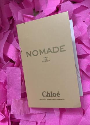 Chloe nomade пробник оригинал