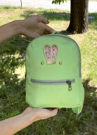 Маленький женский рюкзак с ушками яркий мини рюкзак для девушек aliri-00183 салатовый