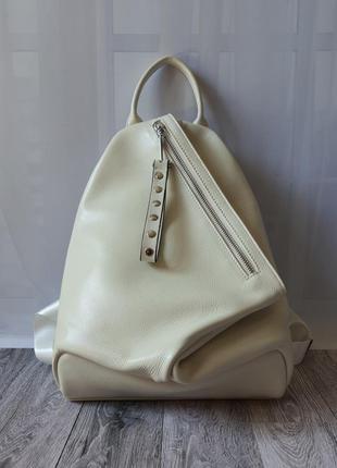 Необычный городской женский рбкзак сумка натуральная кожа белый polina eiterou молочный с ручкой кожаный мягкий полина