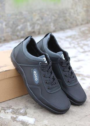 Новинка! демисезонные туфли кроссовки по супер цене, 43,44