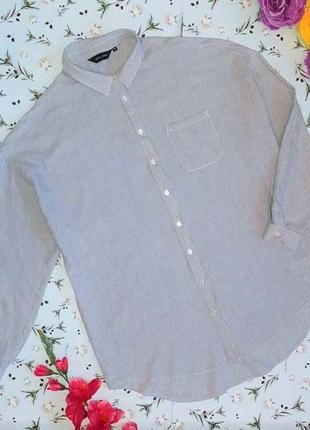 🎁1+1=3 стильная рубашка блуза в полоску оверсайз new look, размер 48 - 50