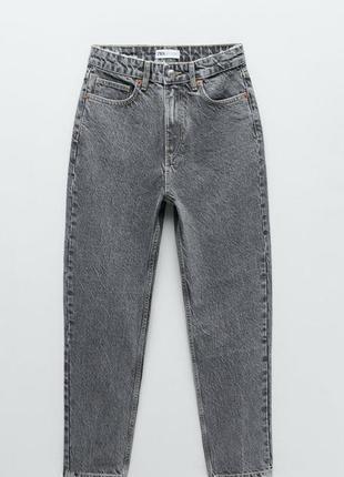 Джинси zara mom, джинси mom zara, джинсы zara mom