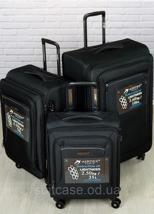 Премиум качество airtex ,франция ,текстильный чемодан на 4 колеса,ультра лёгкий ,надёжный