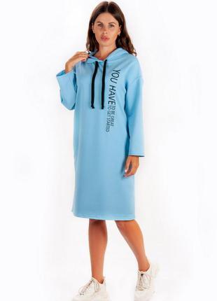 Модное платье- худи