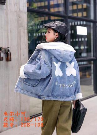 Джинсова куртка на хутрі для дівчинки