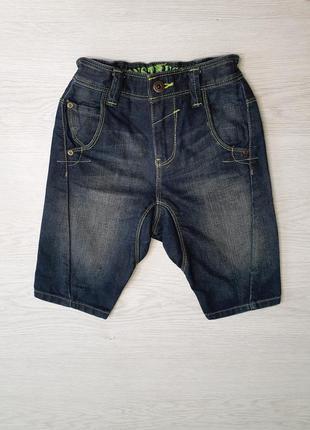 Шорты джинсовые next