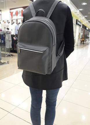 Женский серый стильный молодежный рюкзак для универа/школы