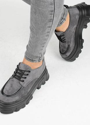 Туфли замшевые серые (337062)