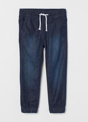 Джоггеры h&m джинсові джогери джинси джинсы