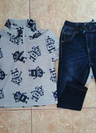 Стильный комплект: новая теплая флисовая кофта и джинсы