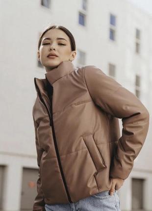Шкіряна куртка кольору какао. безкоштовна доставка