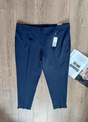 Синие брюки кэжуал высокся посадка