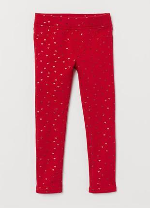 H&m лосины джегинсы штаны брюки