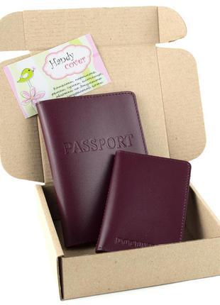 Подарочный набор №4 (бордовый): обложка на паспорт + обложка на права