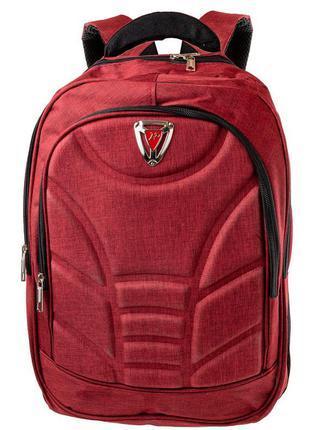 💥городской спортивный повседневный школьный рюкзак 💥
