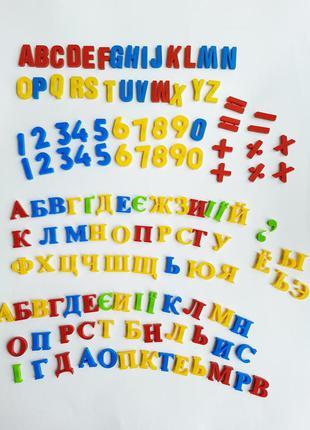 Магнитная азбука, магнітний алфавіт, цифри