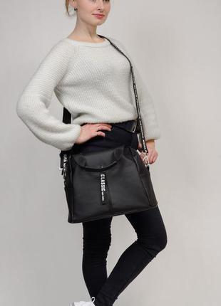 Женская спортивная черная сумка, вместительная, удобная