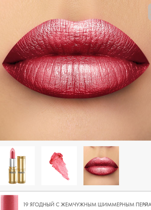 Полноразмерный тестер помады luxvisage lipstick