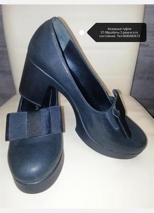 Классные туфельки, кожа, 37-38р