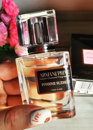 ⛔бесплатная доставка мист экспресс ⛔🌸новинка! долгожданный аромат! пудровый пион