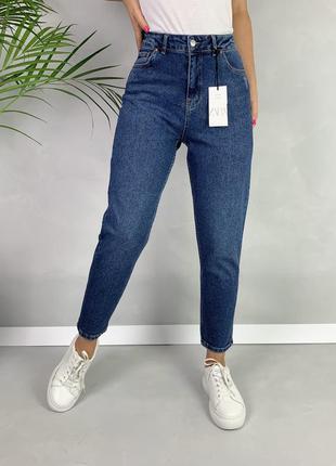 Базовые синие мом джинсы с высокой посадкой zara