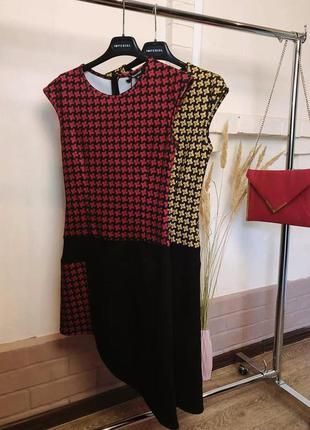 Нарядное вечернее платье-трапеция со скидкой