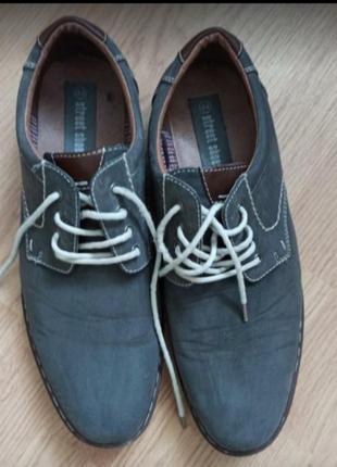 Стильні чоловічі мешти туфлі на шнурках, р.44-45