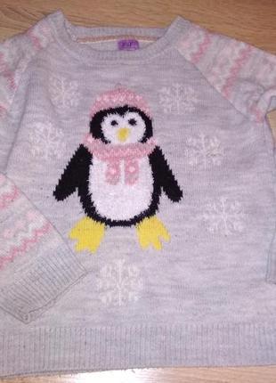 Зимний свитер пингвин