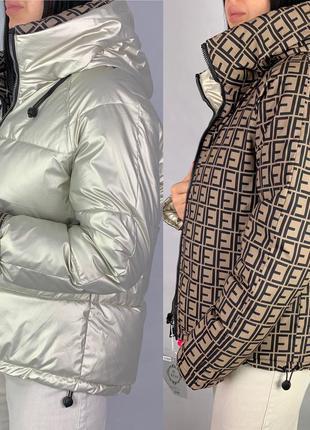 Куртка пуфер двусторонняя пуховик био пух