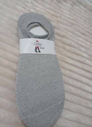 Мужские короткие спортивные носки сетка