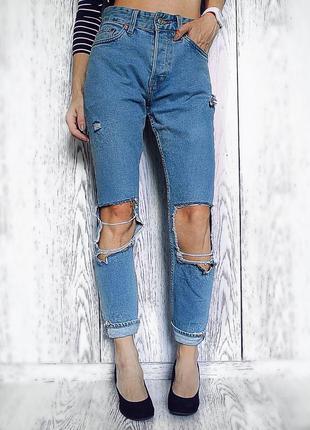 Рваные плотные зауженые джинсы бойфренд слим на болтах