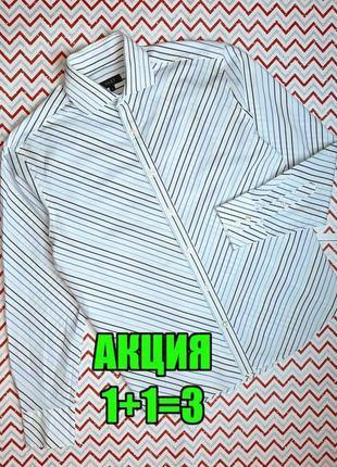 😉1+1=3 оригинальная белая рубашка с длинным рукавом в полоску next, размер 48 - 50