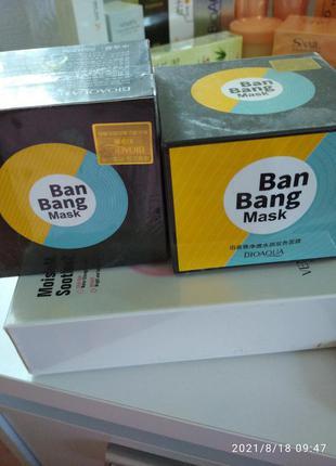 Подвійна маска bioaqua ban bang 100 г