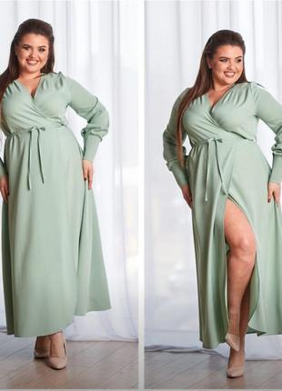 Платье на запах 56 размера , платье 60 размера, зеленое платье с длинными рукавами