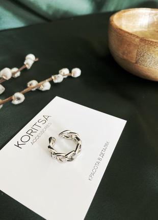 Кольцо-цепь серебро 925